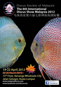 Affiche Malaysia discus show 2012